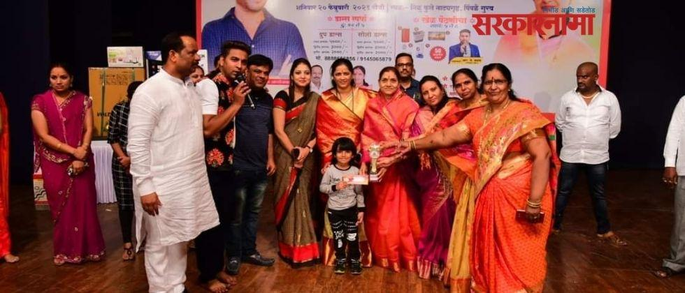 Demand to file a case against the Mayor of Pimpri-Chinchwad .jpg