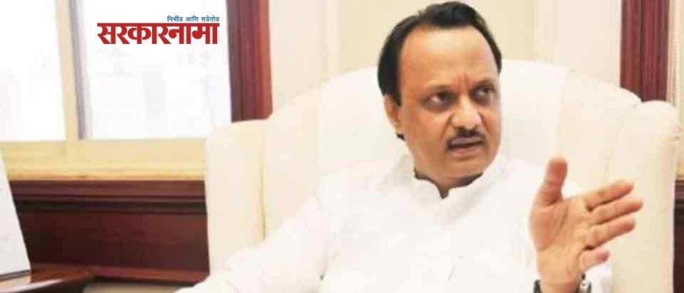 Also interrogate me on Sachin Waze's allegations; Ajit Pawar's open challenge to the opposition