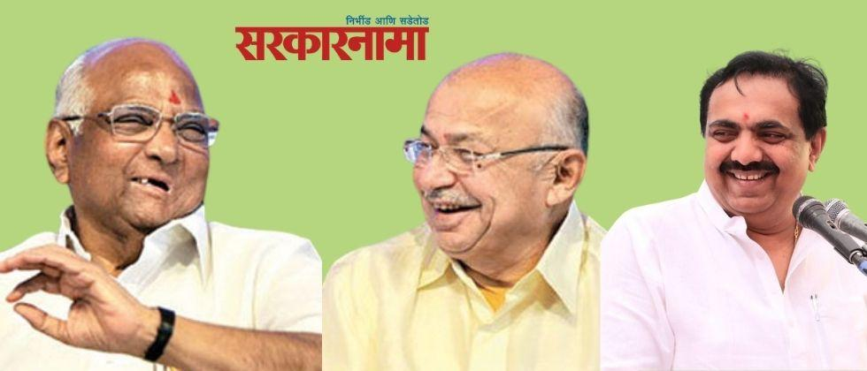I don't know what was the agreement between Sharad Pawar and Sushilkumar Shinde : Jayant Patil