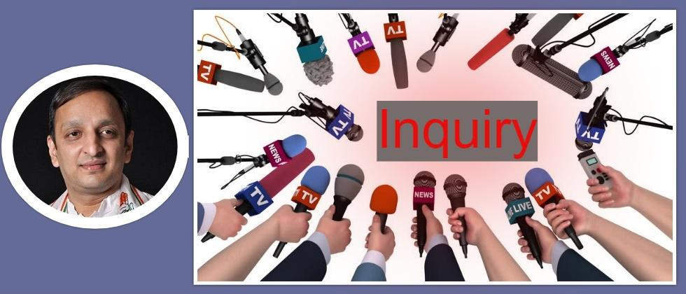 Sell Telecast rights of Inquiry Proceedings Sachin Sawant To Modi Government