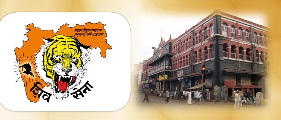 Shivsena Preparing for Kolhapur Municipal Corporation Election