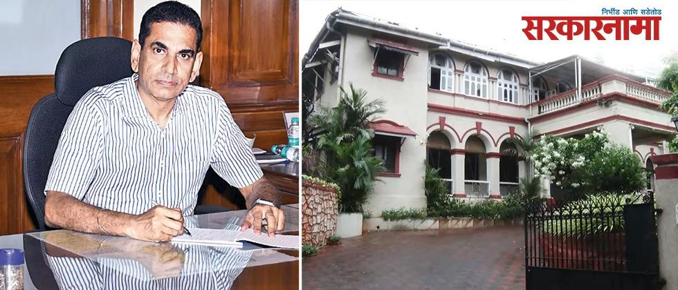 Mumbai Municipal Commissioner says, 'I live in a leaky bungalow; So this cost '