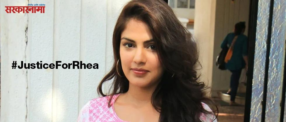 social media users now support actress rhea chakraborty in sushant case