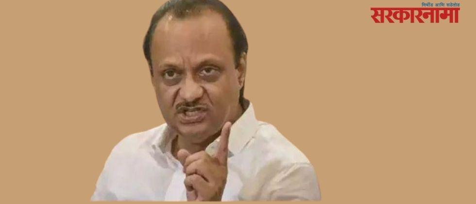 If you ask for money from contractors, I will hand over to police: Ajit Pawar :