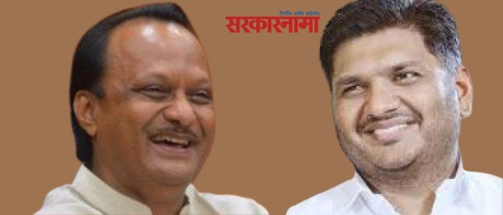 Deputy Chief Minister Ajit Pawar took the spin of Minister of State Prajakta Tanpure