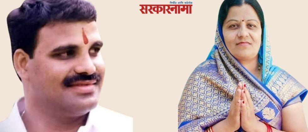 NCP-BJP alliance in Indapur's Nimsakhar: Sarpanch to NCP, while Deputy Sarpanch to BJP