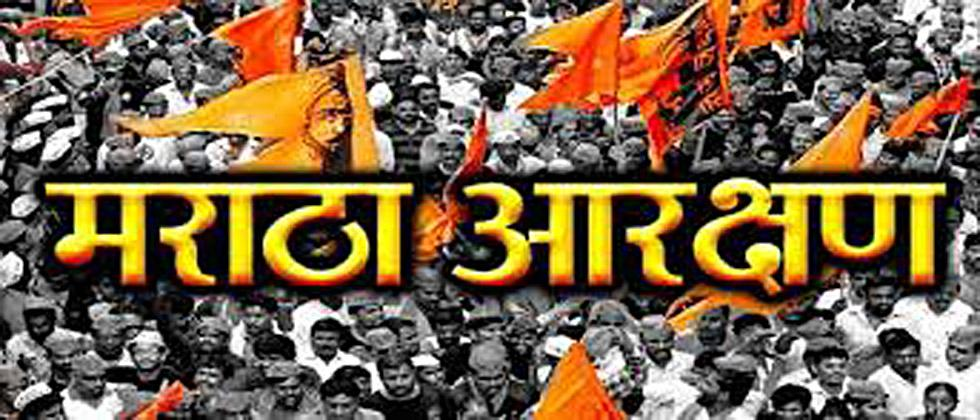 'Goebbelsniti' misled on Maratha reservation; Criticism of the authorities for propaganda against the opposition