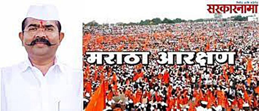 Charge me, put me in jail; But, don't bother the Maratha brothers ...