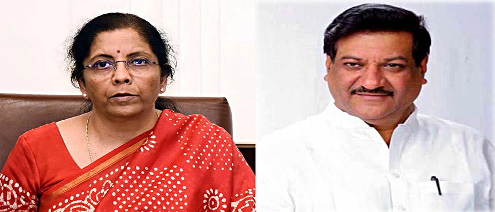 Who exactly runs the Ministry of Finance; Prithviraj Chavan's attack
