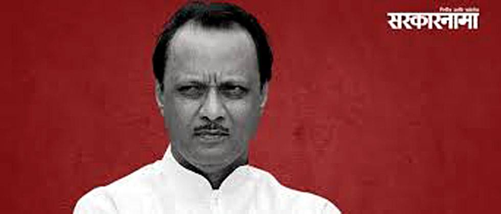 Ventilator makers wanted to show a little bit of humanity says Dy CM Ajit Pawar