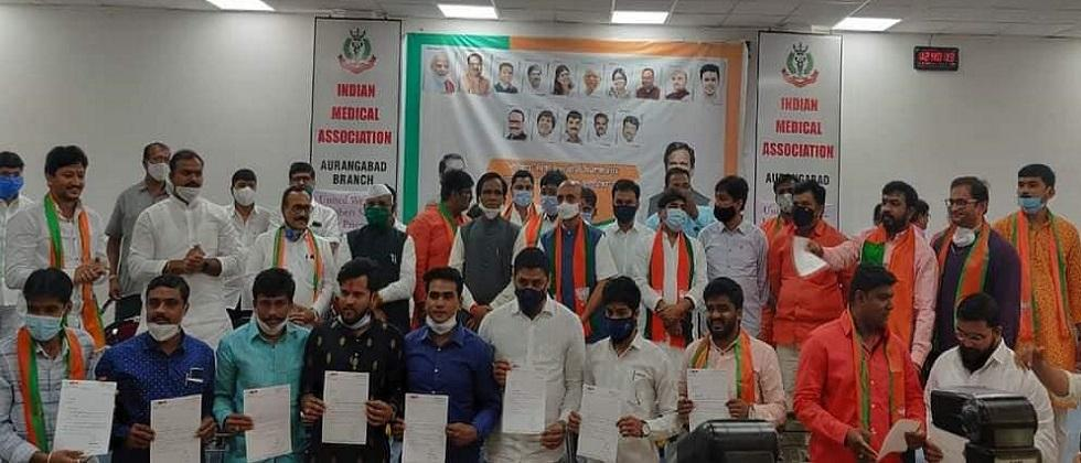 Bjp youth wing letter distribution news aurangabad