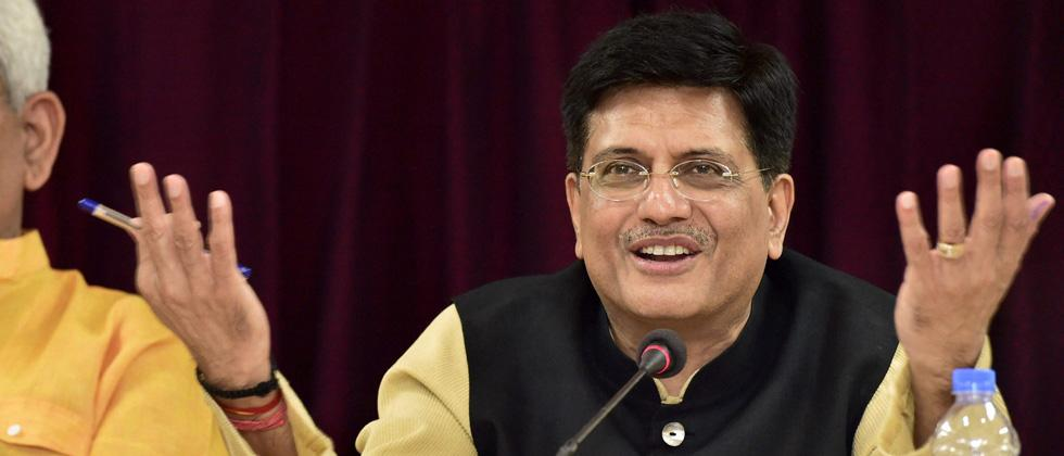 CPI criticizes Railway Minister Piyush Goyal on not allowed women to travelling local train