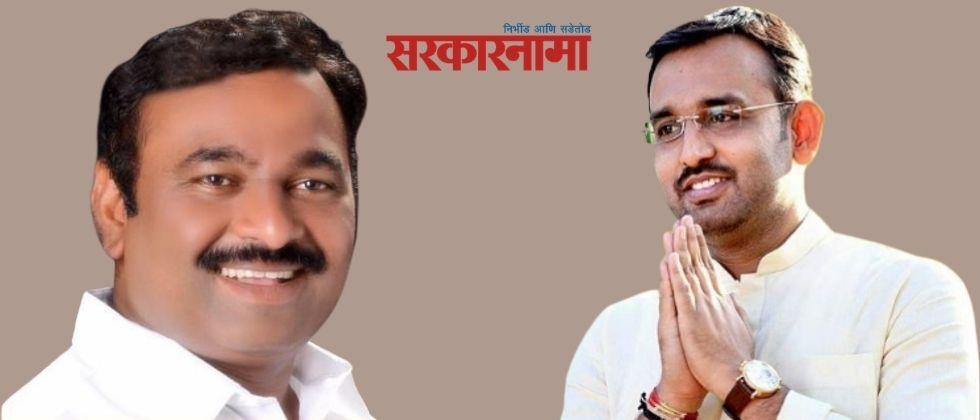 In the first round, BJP candidate Samadhan Avtade is leading