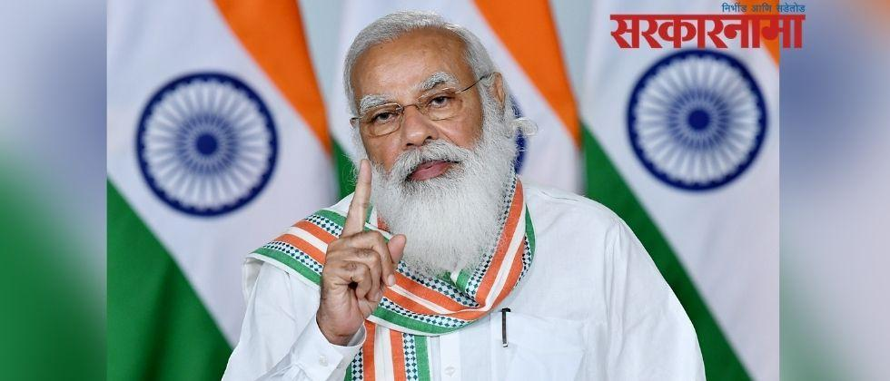 A Man made a phone call with a death threat to PM Narendra Modi