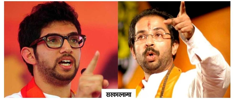 aditya thackeray reach at shivaji park with chief minister uddhav thackeray