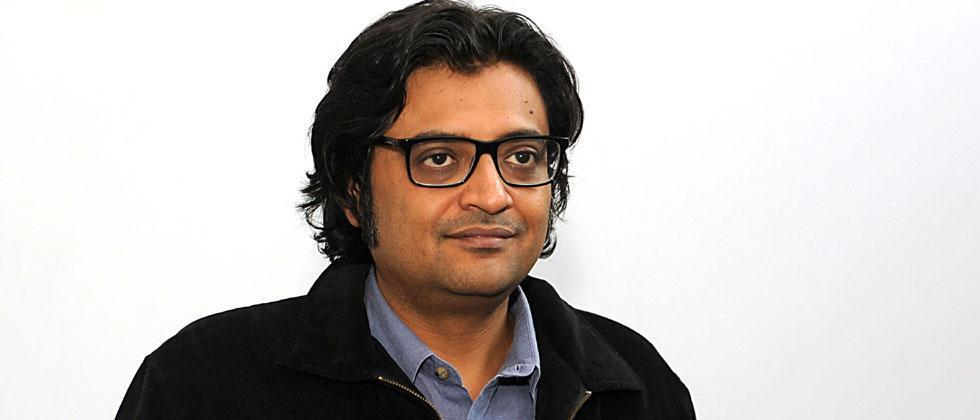 arnab goswami is placed in school as designated quarantine center for alibaug jail