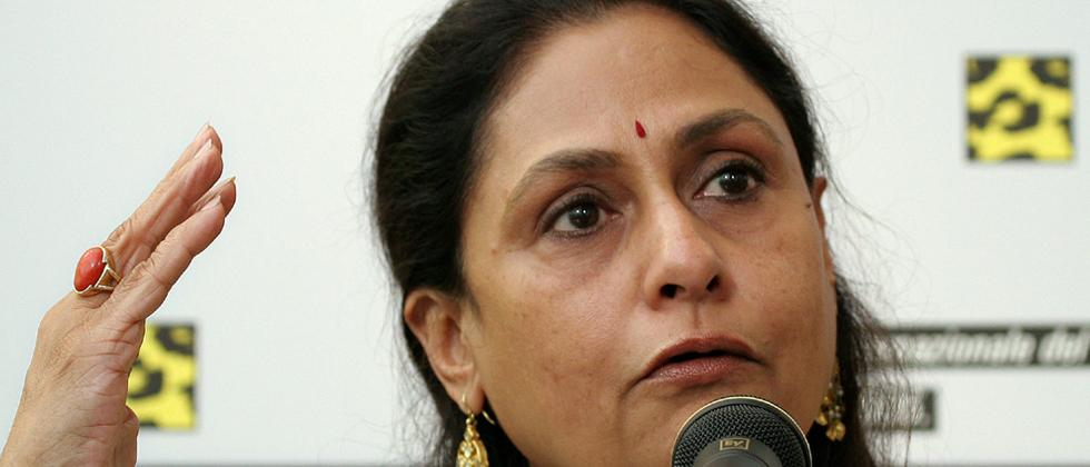 some peoples from bollywood are targeting their own industry said jaya bacchan