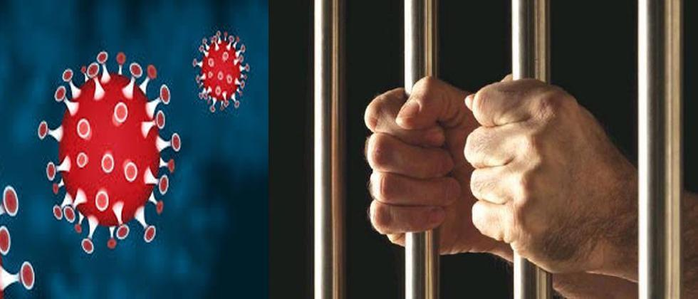 16 inmates of Indapur jail infected with corona