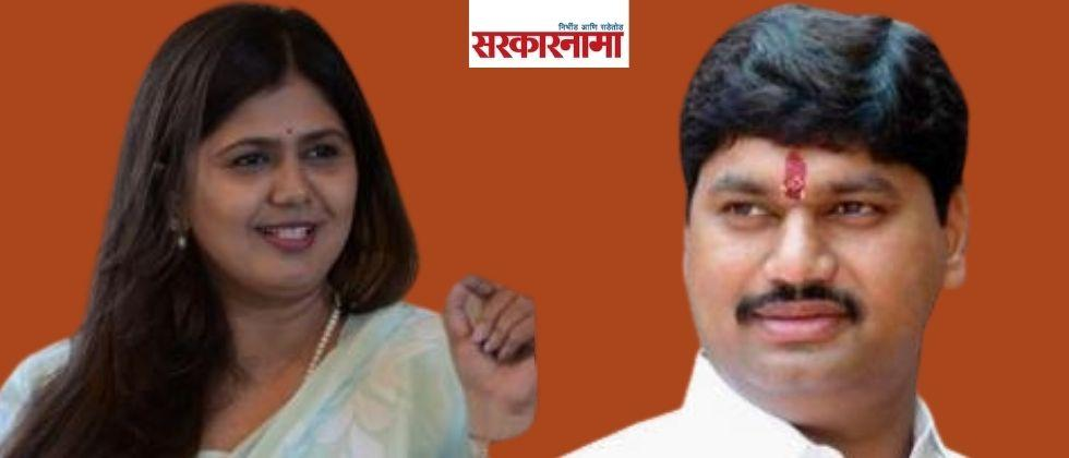 Will Dhananjay and Pankaja Munde fight against each other for Beed District Bank or will they come together for unopposed?