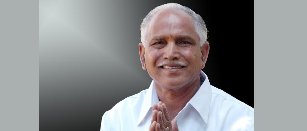 Chief Minister Yeddyurappa is a villain : The tongue of the co-operation minister slipped
