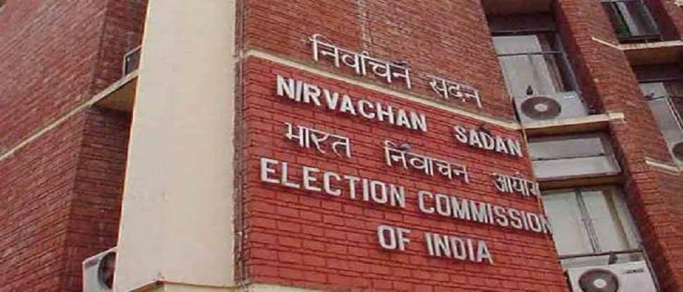 Election Commission to file reply at earliest in supreme court