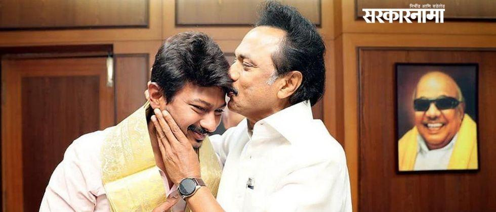 election commission sends notice to dmk leader udhayanidhi stalin