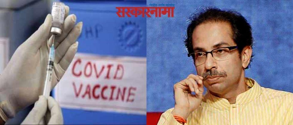 Maharashtra leads the country in vaccination; Chief Minister, Health Minister appreciated the system