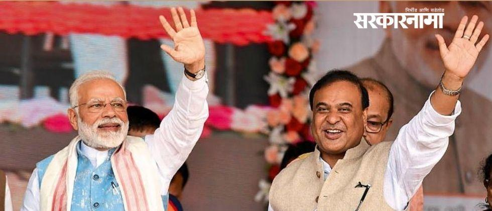 election commission barred himanta biswa sarma from campaigning