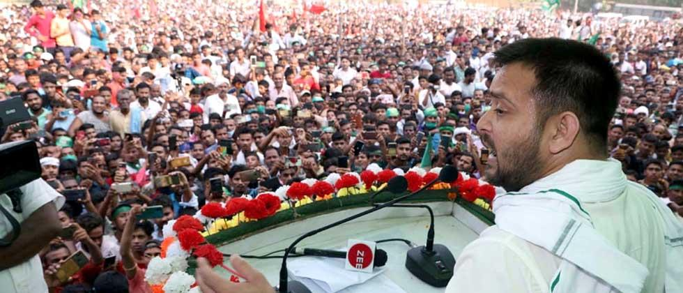 rjd issued warning to workers before bihar assembly election results