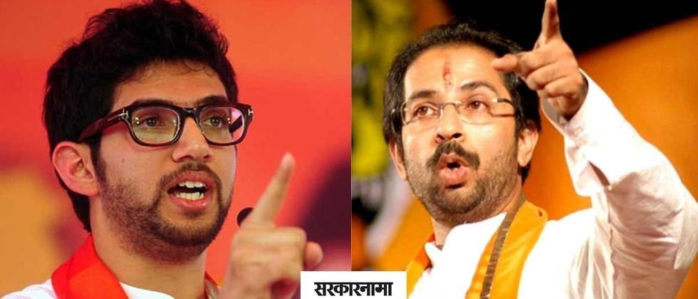 Uddhav Thackeray gave efficient officers for Aditya's ministry