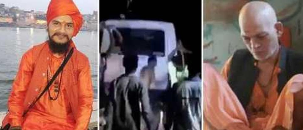 Chargesheet filed in Palghar Lynching Case