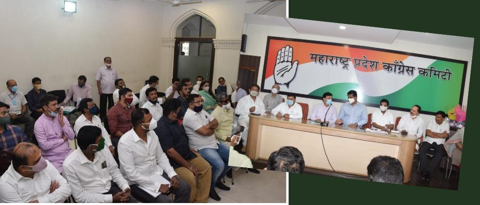 Congress Meeting held in Mumbai for Local Bodies Elections