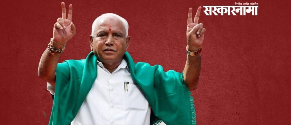 basangouda yatnal says yediyurappa will step down and new chief minister will take place