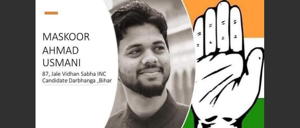 Congress gave ticket to Maskoor Ahmad Usmani from Jale constituency