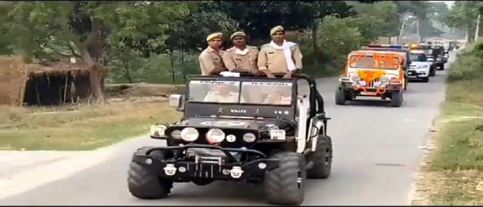 police rally in MP