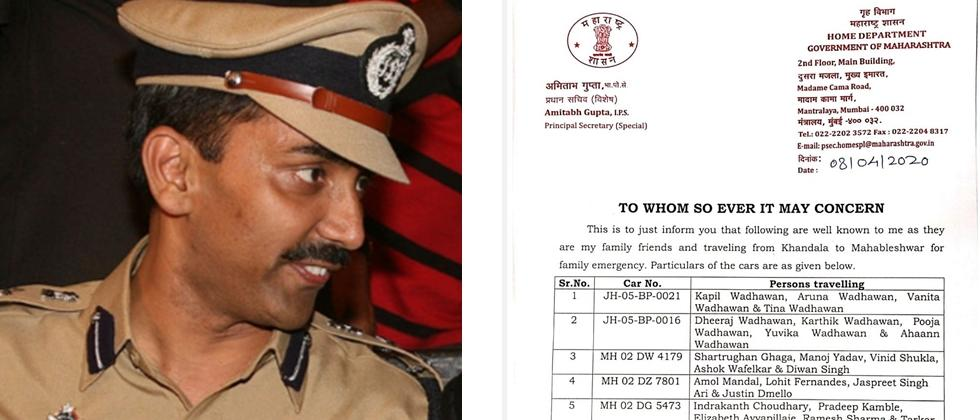 Maharasthra Government sent IPS Officer on Compulsory Leave