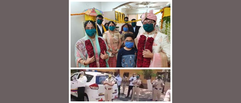 Marriage Function in Presence of Nashik Police