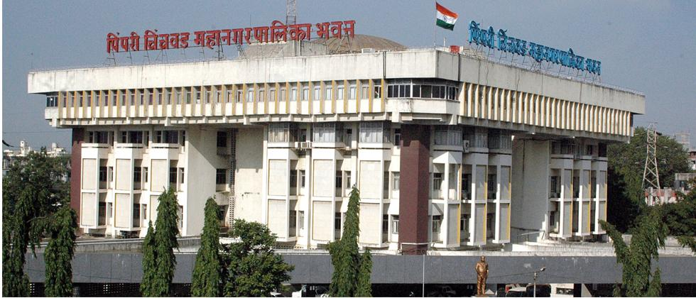 Pimpri chinchwad Municipal Corporation Building