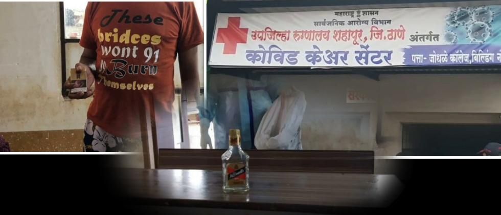 Patients carrying Wine and Tobacco in Covid Centres in Thane District