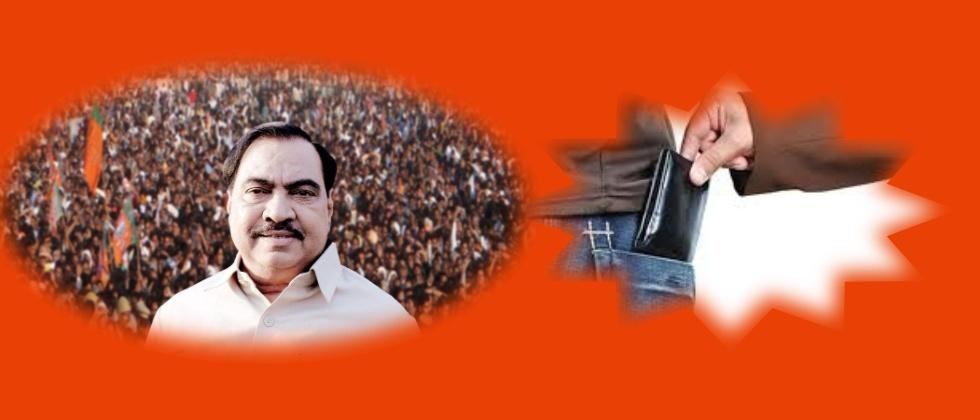 Pick Picketers went Rampant in Ekanath Khadse Welcome Rally