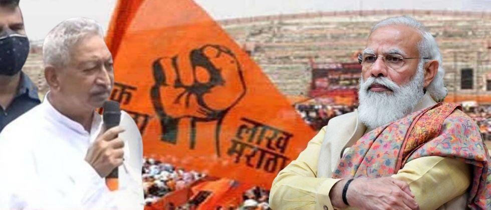 Shahu Maharaj appeals MPs and MLAs to come together for maratha reservation