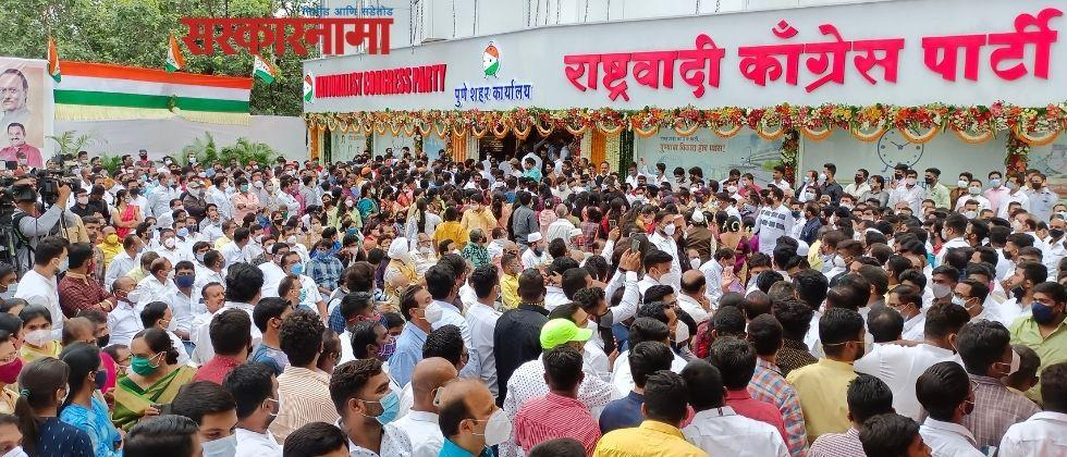 Ajit Pawar apologized for the crowd at the NCP's program