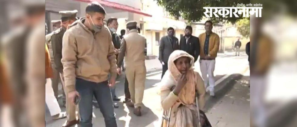 Kanpur Police demands money for searching abducted girl