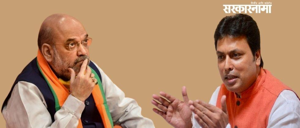 BJP Cant Form Political Entity In Country says Sri Lanka election commission