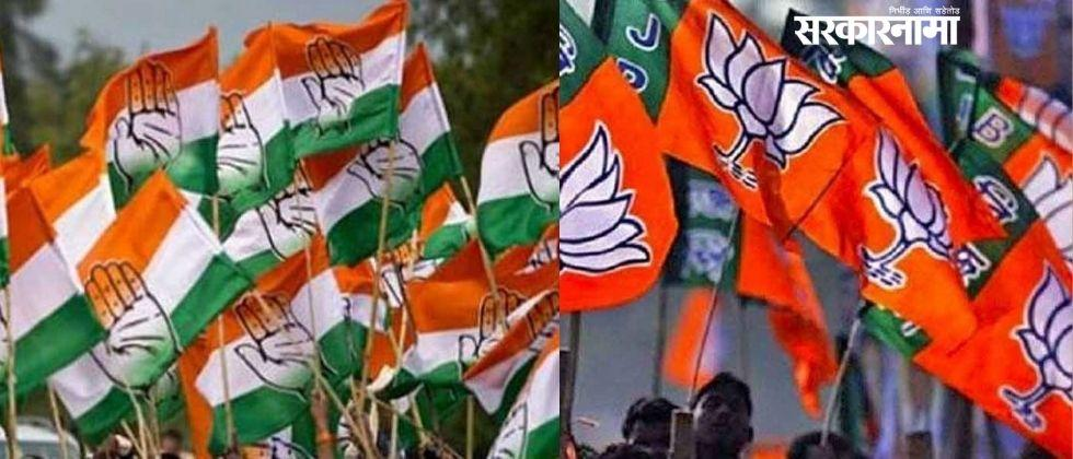 Congress MLAs wife defeated in municipal elections
