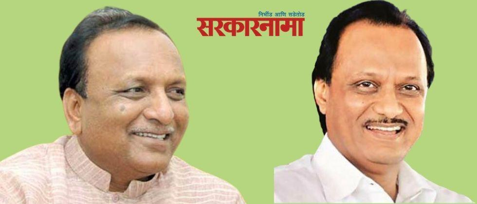 When Ajit Pawar mentioned Laxman Dhoble's name, laughter erupted in the meeting
