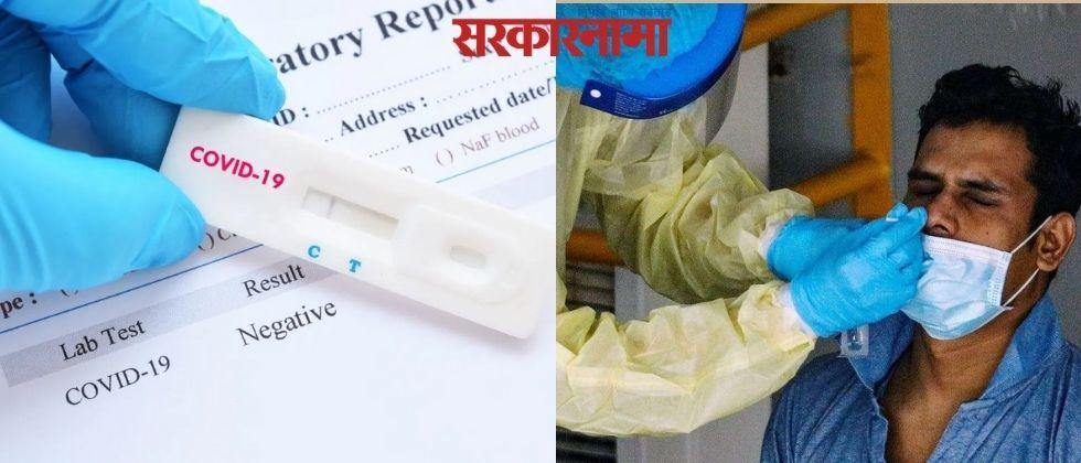 Covid test kits from white house coming to India amid corona crisis