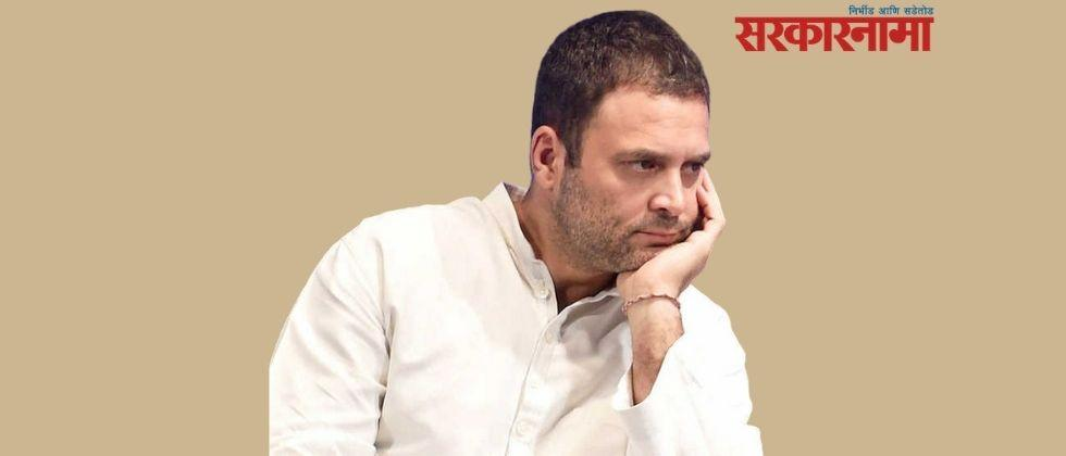 after exit polls of five states difficult for Rahul Gandhi to get the Congress presidency again
