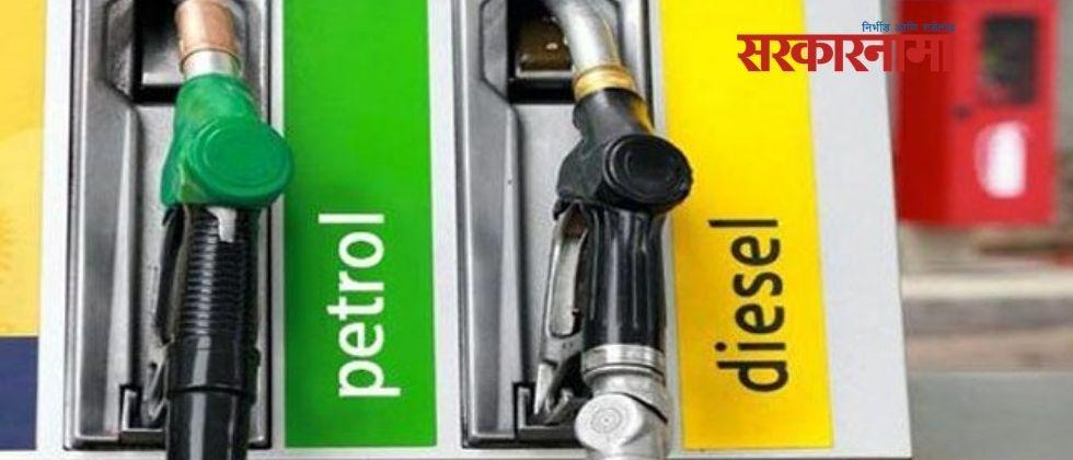 Petrol and diesel prices have Hike up again in the state .jpg