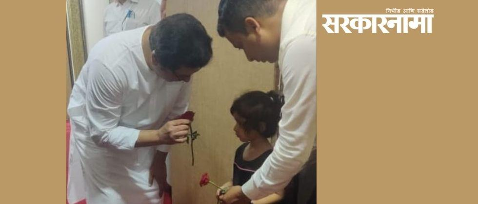 Happy Birthday to four year old Charvi Patil from Raj Thackeray